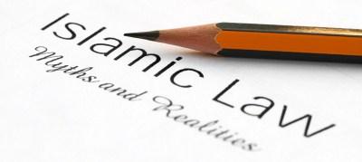 Sharia: Myths, Facts & the U.S. Constitution – Dr. Tariq Ramadan