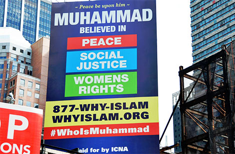 """Best of Neighbors"" Campaign to Build Bridges by ICNA"
