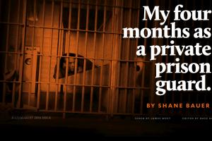 privateprisoninvestigation