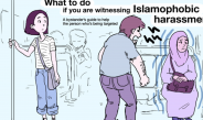 Boston to fight Islamophobia with viral 'how to' transport cartoon