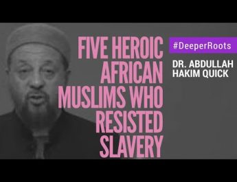 Five Unknown African Muslim Slaves in American History