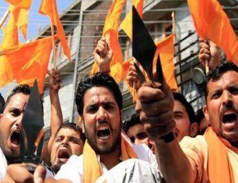 Exposing Hindutva: An Ideology of Hindu Fascism
